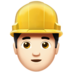 Man Construction Worker: Light Skin Tone