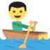 Person Rowing Boat