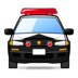 Oncoming Police Car