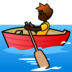 Person Rowing Boat: Dark Skin Tone