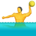 Person Playing Water Polo