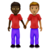 Men Holding Hands: Dark Skin Tone, Medium Skin Tone