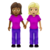 Women Holding Hands: Medium-Dark Skin Tone, Medium-Light Skin Tone