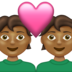 Couple With Heart: Medium-Dark Skin Tone