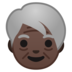 Older Person: Dark Skin Tone