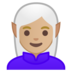 Woman Elf: Medium-Light Skin Tone