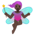 Woman Fairy: Dark Skin Tone