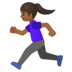 Woman Running: Medium-Dark Skin Tone