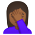 Woman Facepalming: Medium-Dark Skin Tone
