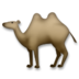 Two-Hump Camel