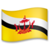 Flag: Brunei