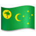 Flag: Cocos (Keeling) Islands