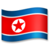 Flag: North Korea