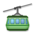 Mountain Cableway
