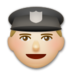 Police Officer: Medium-Light Skin Tone