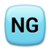 NG Button