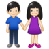 Woman and Man Holding Hands: Light Skin Tone