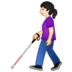 Person with White Cane: Light Skin Tone