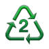 Recycling Symbol for Type-2 Plastics