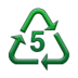 Recycling Symbol for Type-5 Plastics