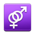 Interlocked Female and Male Sign